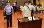 浙江高院当庭宣判吴英减刑案:从死缓减为有期徒刑25年