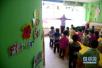 洛阳将认定扶持一批普惠性民办幼儿园