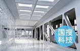 摩拜单车将进驻日本20座城市 年内建4000处停车场