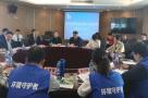 兴业银行无锡分行绿色金融为太湖流域治理融资百亿