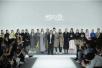 中国时尚产业:构建新维度下新优势