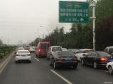 清明小长假首日,紫金山拍客直击南京长江四桥堵车