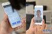 济南4月底有望试运行微信办照 APP就能搞定营业执照