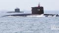 台湾媒体评美国松绑对台出售潜艇技术:别高兴得太早