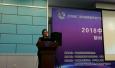 乌丹星:新时代,中国医养结合的新趋势