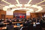 清华成立中药、药品监管科学两大研究院
