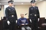 """北京""""名师""""性侵辅导女学生二审获刑12年半 曾自称是""""师生恋"""""""