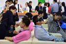 电子商务博览会