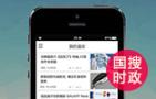 刘鹤:认真做好工业和信息化领域各项工作