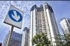 70城房价现新变化 调控政策蔓延到三四线城市