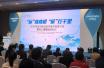 2022年杭州亚运会市场开发正式启动 涉及四大板块