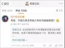 美国封杀中兴给中国提了醒:发展国产芯片不能再拖了!
