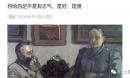 中兴被封杀7年,为何完整工业体系对中国如此重要?
