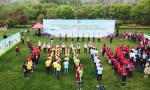 无锡联合环太湖两省四市发起生态文明志愿服务大行动
