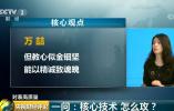 """弯道超车,中国""""芯""""要逆袭?看完终于理解它有多重要了!"""