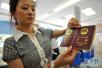 """5月1日起办护照""""只跑一次"""":5种加急办证""""说走就走"""""""