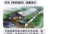 """14万租个""""蔬菜大棚"""",里面还能建房能装修?合法吗"""