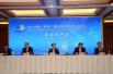 2018中国(郑州)国际旅游城市市长论坛27日开幕