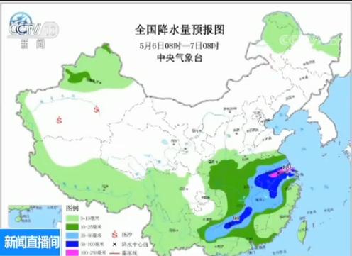 气象台发布暴雨蓝色预警 长江中下游有强降雨