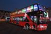 赏游夜青岛,5月4日起可坐观光巴士红色夜景线