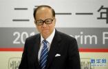 90岁李嘉诚正式退任长和系主席 工作至今已78年
