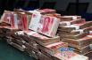 烟台公布最新最低工资标准 6月1日起执行