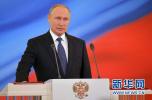普京批准俄新一届政府组成机构:新政府由22个部组成