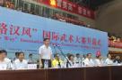 第三届徐州丝路汉风国际武术大赛开幕 全球3700多运动员参加