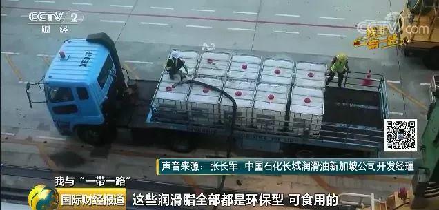 澳门国际赌博平台:这家中国企业在新加坡港打出一片天地:父子在港口认国旗!