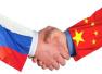 杨洁篪会见俄罗斯安全会议秘书帕特鲁舍夫