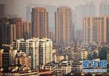 2018年起 洛阳新建商品住宅按成品房设计建设