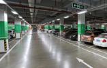 哈尔滨4处公共地下停车场项目启动 你能借上光不?