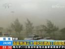 连霍高速新疆路段遇13级强风 彩钢板房屋被掀翻
