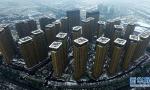 """山东省住建厅:五种情形列入建筑市场主体""""黑名单"""""""