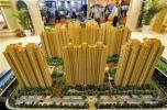 """杭州可售住宅数量约2.4万套仍处地位,不少""""隐形房源""""亟待入市"""