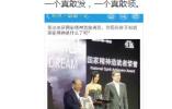 崔永元曝光范冰冰片酬引争议 人民网:明星片酬为啥屡限屡高?