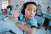 兜底线、织密网、建机制,残疾儿童康复救助涵盖哪三类对象?