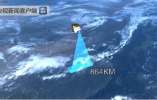 我国成功发射高分六号卫星 将与高分一号组网运行