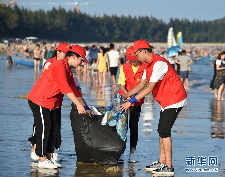 (环境)(9)世界海洋日:保护和可持续利用海洋