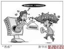 """部分音频直播平台涉黄,""""交友""""背后暗藏""""特殊服务"""""""