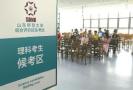 山师大综招800余人赴考 今年更注重挖掘专业潜力