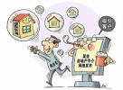 打击虚假房源 杭州约谈3家网上房源发布平台负责人