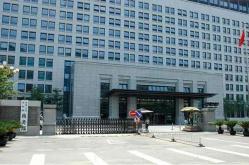 China announces anti-dumping measures on imported hydroiodic acid, ethanolamine