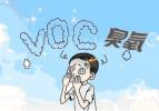 哈市五月空气质量30天蓝天 臭氧成为夏季污染元凶