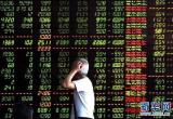 沪指暴跌3.78% 千股跌停再现:易纲这么回应