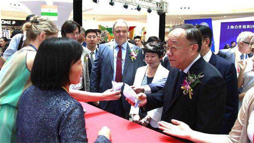 山东青岛:上合组织国家进口商品展落幕