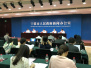 多方面提供与宁波居民同等待遇 宁波出台惠台80条新政
