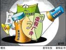 """广电总局叫停""""O泡果奶""""等违规广告"""