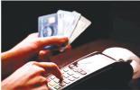 房产类交易借用信用卡资金? 答案是:很难了!
