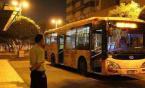 郑州机场到航空港区将开通夜班公交